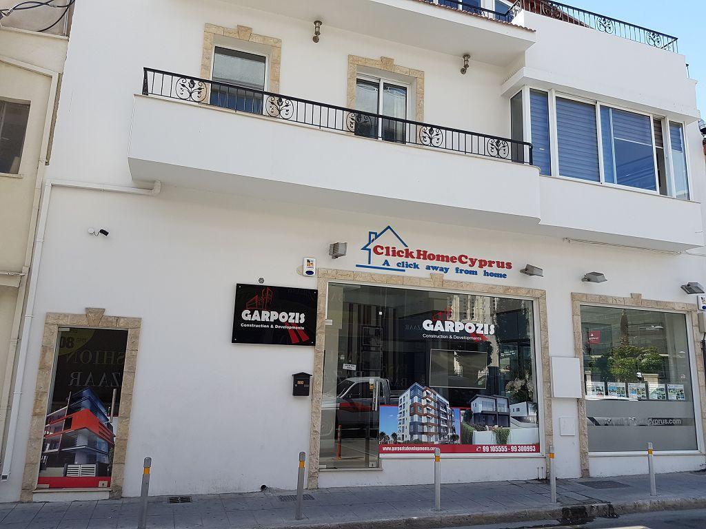 Office in Limassol Town Center